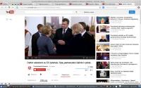 Янукович пожаловался Меркель: Я 3,5 года один. В очень неравных условиях с очень сильной Россией был один на один