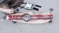 Талант не пропьешь. Студент превратил старенький скейтборд в... скоростное средство передвижения