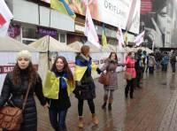 В Украине создается живая цепь от Киева до границ Евросоюза