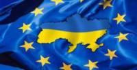 США и ЕС предупреждают Януковича, что не стоит применять силу против Евромайдана