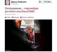 В результате зверского разгона Евромайдана есть задержанные и пострадавшие