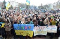Похоже, все только начинается. Тернополь собрался в Киев на акцию