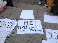 Евромайдан сформировал отряд боевиков с дубинками. Милиции мало не покажется