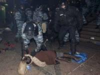 Список пропавших без вести после разгона Евромайдана