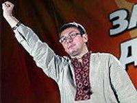 Луценко объявил о начале революции на Майдане