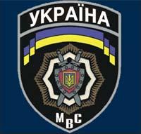 Кровавую провокацию возле АПУ устроило «Братство», а КГГА захватывали «свободовцы» /МВД/