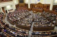 Завтрашнее заседание Рады начнется с попытки распустить правительство