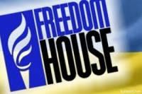 Маловероятно, что ситуация со свободой слова в Украине улучшится в ближайшем будущем /Freedom House/