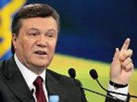 Янукович призывает оппозицию к объединению с властью и возмущается захватом административных зданий