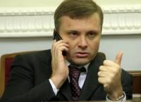 Янукович не принял отставку Левочкина