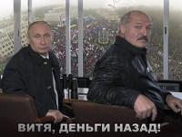 Интернет отреагировал на последние события в Украине потоком злободневных «фотожаб»