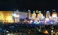 Ночь прошла спокойно. На Майдане - до 5 тыс. человек