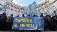 Украина живет