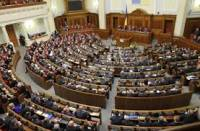 Рыбак открыл заседание Рады. Зарегистрировались более 400 депутатов