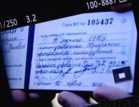 Журналист утверждает, что у «титушек», которых видели на территории Верховной Рады, удостоверения МВД