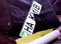 В Киев из Львова выдвинулась колонна из 133 транспортных средств