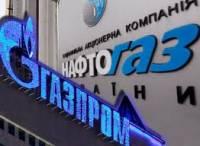 «Нафтогаз» и «Газпром» договорились об отсрочке платежей за газ