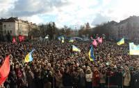 Забастовка в Тернопольские: местные школьники ушли на каникулы