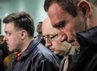 Яценюк, Кличко и Тягнибок ушли в Администрацию серьезно поговорить с Януковичем