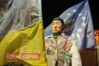 На Майдане появился памятник революционеру