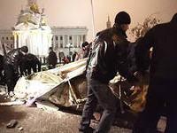 После столкновений с «Беркутом» в конце прошлой недели 33 человека пропали без вести /активисты/