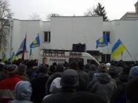Как Захарченко в отставку отправляли. Фоторепортаж с места событий