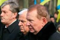 Ющенко, Кучма и Кравчук сделали совместное заявление по поводу ситуации, которая сложилась в Украине