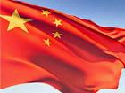 Китай внимательно следит за развитием ситуации в Украине