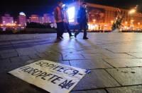Первые минуты после разгона Евромайдана. Снимки, которые уже стали историей