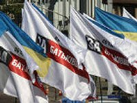 В Николаеве создан Штаб национального сопротивления