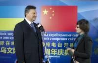 Искусство расставления приоритетов от Януковича: дома  —  революция, зато в Китае —   «почти идеальный стратегический партнер»
