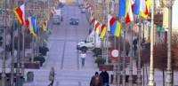 Центральная улица польского города окрасилась желто-голубыми цветами