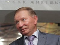 Образец открытости Леонид Кучма считает главной проблемой нынешней власти то, что она не общается с людьми