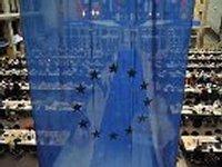 В Брюсселе проходит «техническая встреча» для подготовки имплементации парафированного Соглашения об ассоциаци