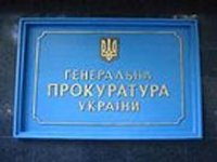 Генпрокуратура открыла уголовное дело в отношении исчезновения людей на Майдане