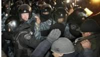 «Беркутов» вывели на чистую воду, Яценюку «раззули» глаза, а Украине дали второй шанс. Хроника Майдана (5 декабря 2013)