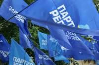 Полтысячи сторонников ПР размахивают флагами у стен Рады, слушая своих лидеров и громкую музыку