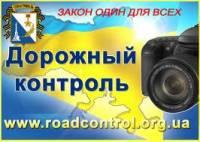 У задержанного активиста «Дорожного контроля» не обнаружили никаких повреждений