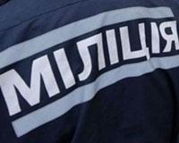 Милиция проверяет заявление Ефремова о похищении сына бывшего регионала