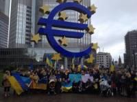 Делайте ставки, господа. На следующей неделе Европарламент вынесет резолюцию по Украине