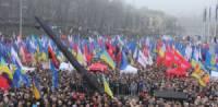 На Евромайдане собирается Народное вече
