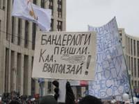 Антропология украинского протеста