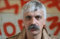 Объявленный в розыск Корчинский пишет в Facebook посты с ультиматумами