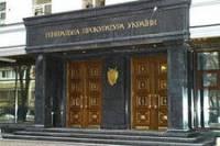 Пашинский не явился на допрос в Генпрокуратуру. Гриценко и Княжицкому приготовиться