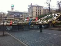 Выход из метро «Майдан Незалежности» забаррикадирован