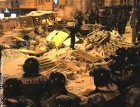 Фоторепортаж с ночной зачистки территории, окружающей Администрацию Президента