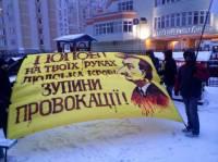 Оппозиция устроила Попову персональный Евромайдан