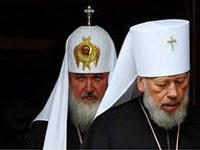 РПЦ и Украина: новое понимание отношений