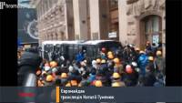 «Беркут» начал штурм КГГА
