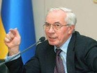 Азаров обещает, что на ближайших переговорах с Россией не будет проситься в Таможенный союз. Министры делают вид, что верят